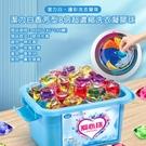 潔力白香芳型8倍超濃縮洗衣凝膠球/盒
