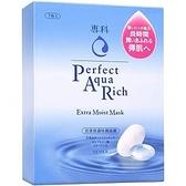【專科】完美保濕特潤面膜 7片/盒效期2022.10【淨妍美肌】
