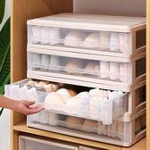 內衣收納盒 抽屜式文胸內褲襪子整理盒衣柜【奇趣小屋】