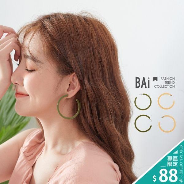 耳環 超輕量C字大圈壓克力耳飾-BAi白媽媽【196241】
