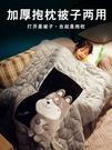 午睡枕 汽車折疊抱枕被子兩用辦公室午睡小枕頭車載靠枕車上毯子二合一