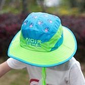 兒童帽男童潮遮陽帽