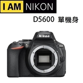 名揚數位 Nikon D5600 BODY 國祥公司貨 (一次付清)