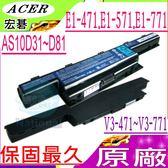 ACER  AS10D31 電池(原廠)-宏碁  V3-471G,V3-551 , V3-551G,V3-571,V3-571G, E1-571G ,E1-571, AS10G3E,AS10D51