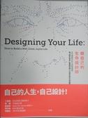 【書寶二手書T6/勵志_NAS】做自己的生命設計師_比爾‧柏內特