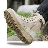 春夏超輕07作戰靴軍靴男特種兵陸戰術靴透氣作訓靴戶外登山軍迷鞋   LannaS