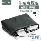 外設便攜包數碼配件收納包數據線耳機雜物包多功能保護套【英賽德3C數碼館】
