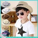 兒童 防曬 草帽 遮陽帽 爵士帽 紳士帽 帽子