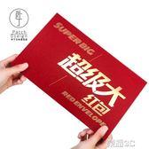紅包袋 年會利器萬元級獎金新年吼住全場神器利是封 5枚裝 榮耀3c