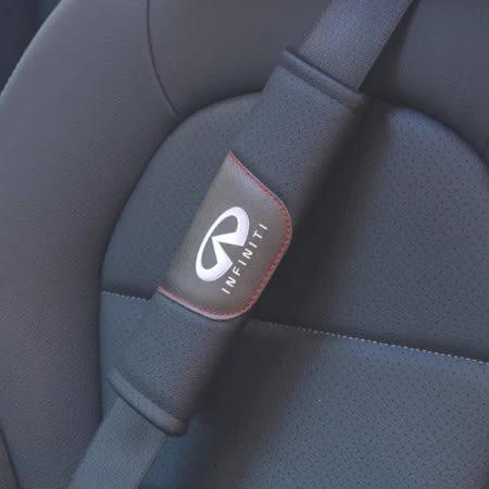 Infiniti Q50 FX35 QX50 QX70 JX35 G25/G37 汽車 安全帶護肩套 保險帶護套 超纖皮 四季通用 1對