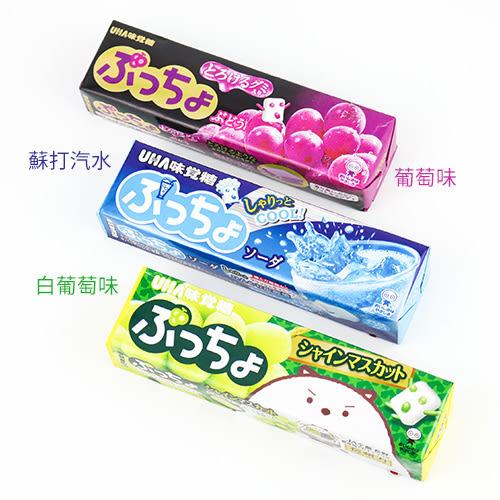 日本 UHA味覺 葡萄味/蘇打汽水/白葡萄味 噗啾條糖 50g【BG Shop】3款供選