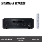 【超贈點10倍送 官方直營享保固】Yamaha R-N303 Hi-Fi 網路擴大機-黑