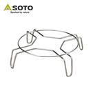 SOTO 荷蘭鍋專用架 ST-9304