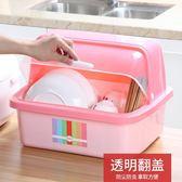 碗櫃塑料帶蓋箱餐具瀝水架廚房置物架碗筷收納盒放碗架碗碟架盤子 NMS 滿天星