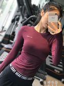 新健身服女長袖運動上衣跑步速干t恤緊身性感網紅瑜伽打底衫 蓓娜衣都