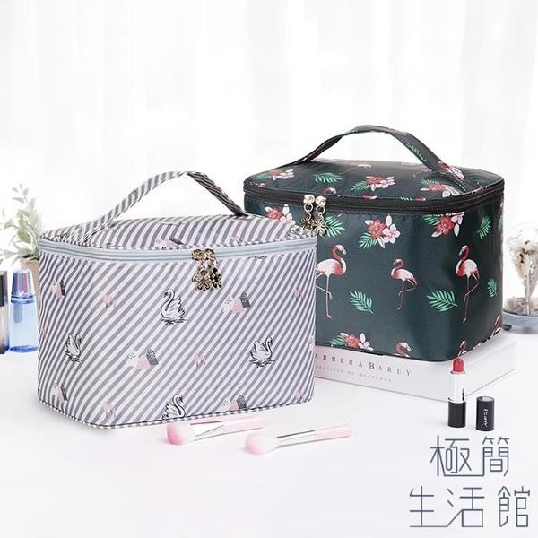 【買一送一】旅行化妝品收納盒袋箱化妝包女便攜【極簡生活】
