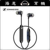 【海恩數位】德國 森海塞爾 SENNHEISER CX6.00BT 藍牙無線耳機 擺脫線纜束縛 盡享無限自由
