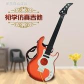尤克里里 可彈奏初學者小吉他可調弦 兒童音樂仿真樂器玩具男孩女孩1-2-3歲YXS 夢露