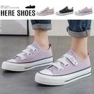 [Here Shoes]2.5cm休閒鞋 休閒百搭經典 魔鬼氈平底低筒帆布鞋-KG7751