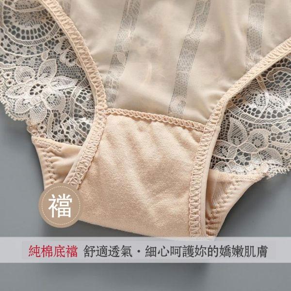 4條裝內褲女蕾絲性感火辣超薄透明網紗低腰少女純棉襠三角褲頭