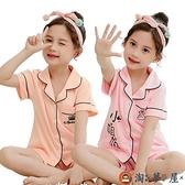 兒童睡衣女純棉短袖夏季男孩女童小童薄款小孩空調家居服寶寶套裝【淘夢屋】