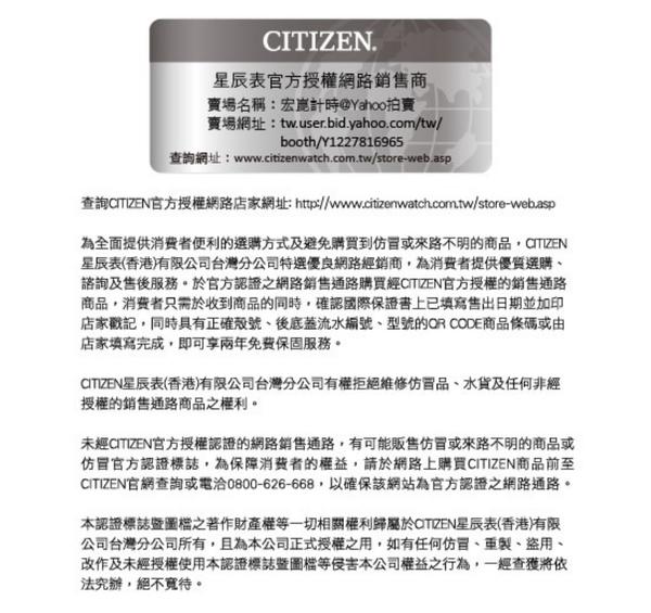 【刷卡分期零利率】CITIZEN光動能時尚男錶 BU2071-01A 10氣壓防水 44.0mm台灣星辰公司保固兩年