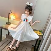 女童洋裝夏裝2020新款童裝大童洋氣繡花背心裙子女孩公主裙夏季 幸福第一站