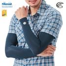 ADISI NICE COOL 吸濕涼爽透氣抗UV袖套(合身版) AS21021【深藍】/ 城市綠洲(UPF50+、涼感、防曬)