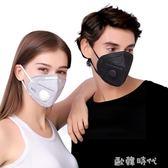 一次性口罩防塵透氣防霧霾男女活性炭工業粉塵異味噴漆 歐韓時代