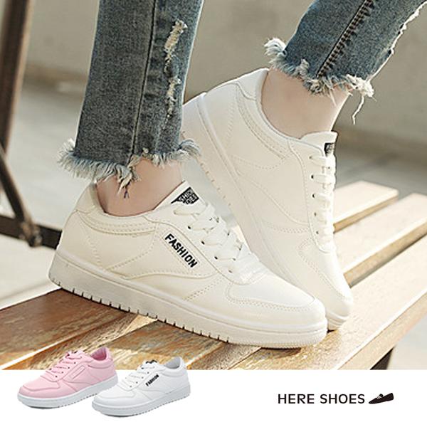 [Here Shoes]休閒鞋-韓版綁帶皮革圓頭小白鞋休閒鞋運動鞋慢跑鞋板鞋─KSD3602