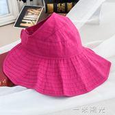 韓版帽子女夏季防曬可折疊空頂帽大檐遮陽布帽休閒太陽帽防紫外線 一米陽光