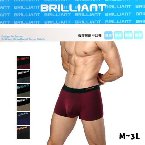 布萊恩 莫代爾 全彈性 四角褲 會呼吸的平口褲 BRILLIANT 殷東