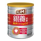 金克寧銀養奶粉高鈣OMEGA3配方1.5KG【愛買】
