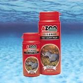 AZOO 9合1孔雀魚漢堡 900ml