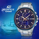 CASIO 卡西歐 手錶專賣店 國隆 EDIFICE EFV-520DB-2A 三眼男錶 不鏽鋼錶帶 藍 防水100米 日期顯示 全新品