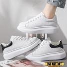 鬆糕鞋 春季范麥昆小白鞋女2021新款爆款百搭鬆糕厚底內增高學生老爹板鞋 618購物