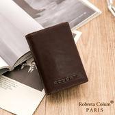 Roberta Colum - 魅力無限牛皮款名片夾-深咖