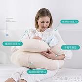 許愿草哺乳枕寶寶喂奶神器多功能坐月子防吐奶橫抱娃兒護墊 怦然心動