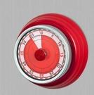 計時器 廚房機械計時器定時提醒器記時工具家用學生辦公時間管理倒計時器【快速出貨超夯八折】