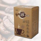 【肯寶KanBoo】KB99防彈 All in One 咖啡(8包/盒)