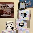 原點居家創意日式和風手作馬克杯子 可愛家居陶瓷杯帶蓋勺 辦公室水杯情侶百搭企鵝款貓熊款