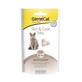 寵物家族-德國竣寶GimCat-貓咪護膚亮毛營養錠 40g