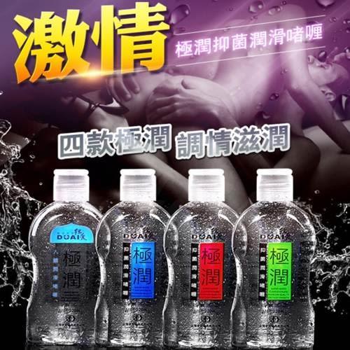 潤滑液 情趣用品 熱門商品 情趣按摩油 DUAI獨愛 極潤人體水溶性潤滑液 220ml 4款任選 內含尖嘴
