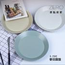 原點居家創意 北歐風麥田系列圓盤 蔬菜水果盤點心盤 壽司盤 茶盤 簡約魚盤家用送禮 8.25吋圓盤