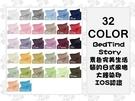 簡約素色_45x75cm_拉鍊式鋪棉枕套【1入】