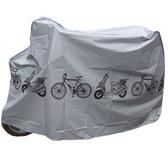 【PUSH!】單車摩托車防雨罩防塵罩加厚型(白色一入)A01