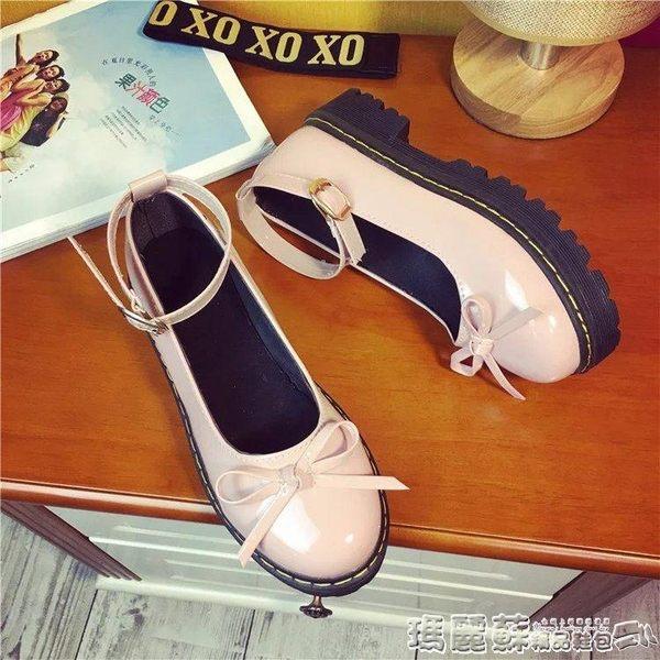 娃娃鞋 百搭女平底單鞋18日系軟妹洛麗塔lolita鬆糕厚底小皮鞋娃娃鞋圓頭 瑪麗蘇