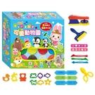 《 幼福出版 》忍者兔安全小麥黏土 可愛動物園 / JOYBUS玩具百貨