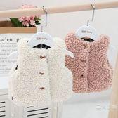 0-3女童秋冬裝女寶寶羊捲毛背心幼兒加厚豆粒絨馬甲外穿2嬰兒馬甲