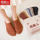 襪子女短襪淺口韓國可愛夏天船襪套純棉低幫隱形矽膠防滑薄款 水晶鞋坊